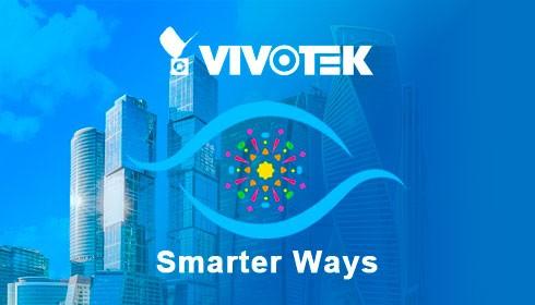 Soluciones completas de VIVOTEK 2018